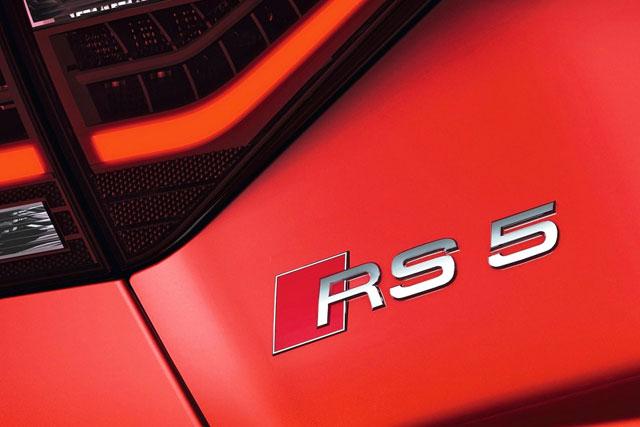 Логотип Audi RS