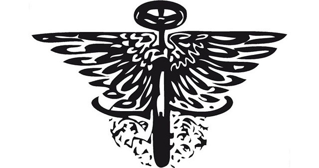 Символ Остин