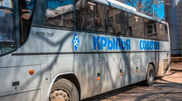 Автобус ФК «Крылья Советов»