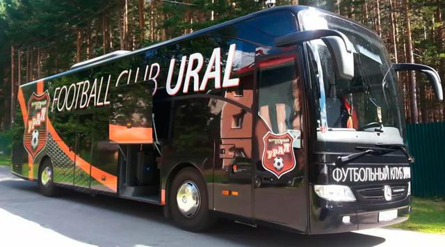 Автобус ФК «Урал»