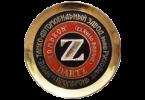 Логотип Dartz