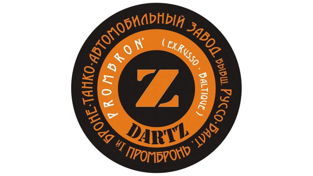 Логотип Dartz (черный)