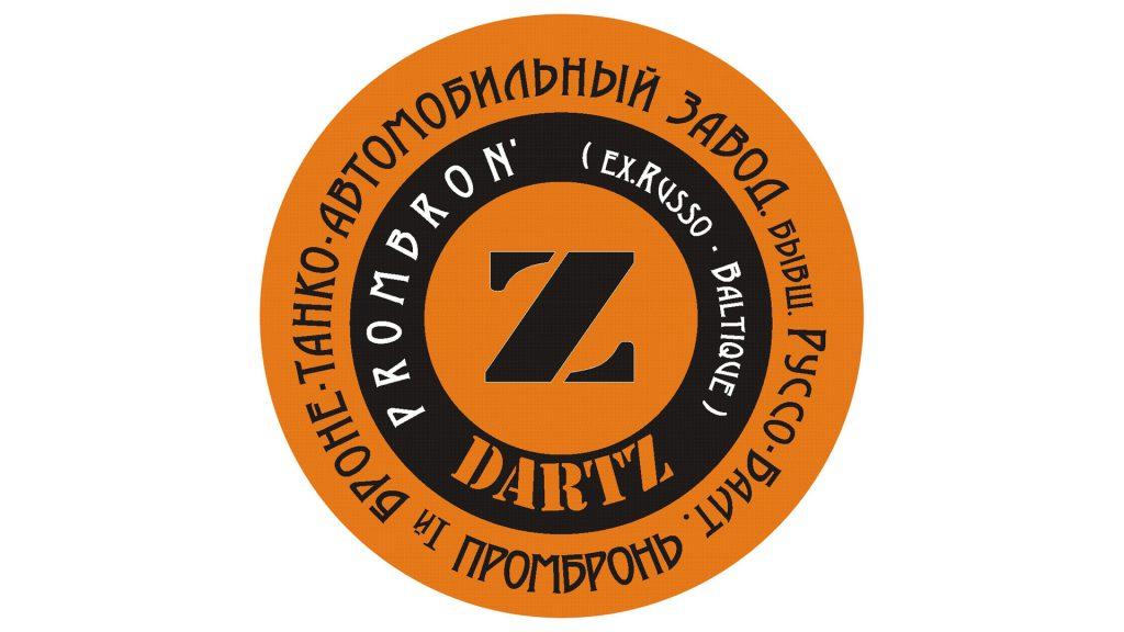 Эмблема Dartz (желтая)