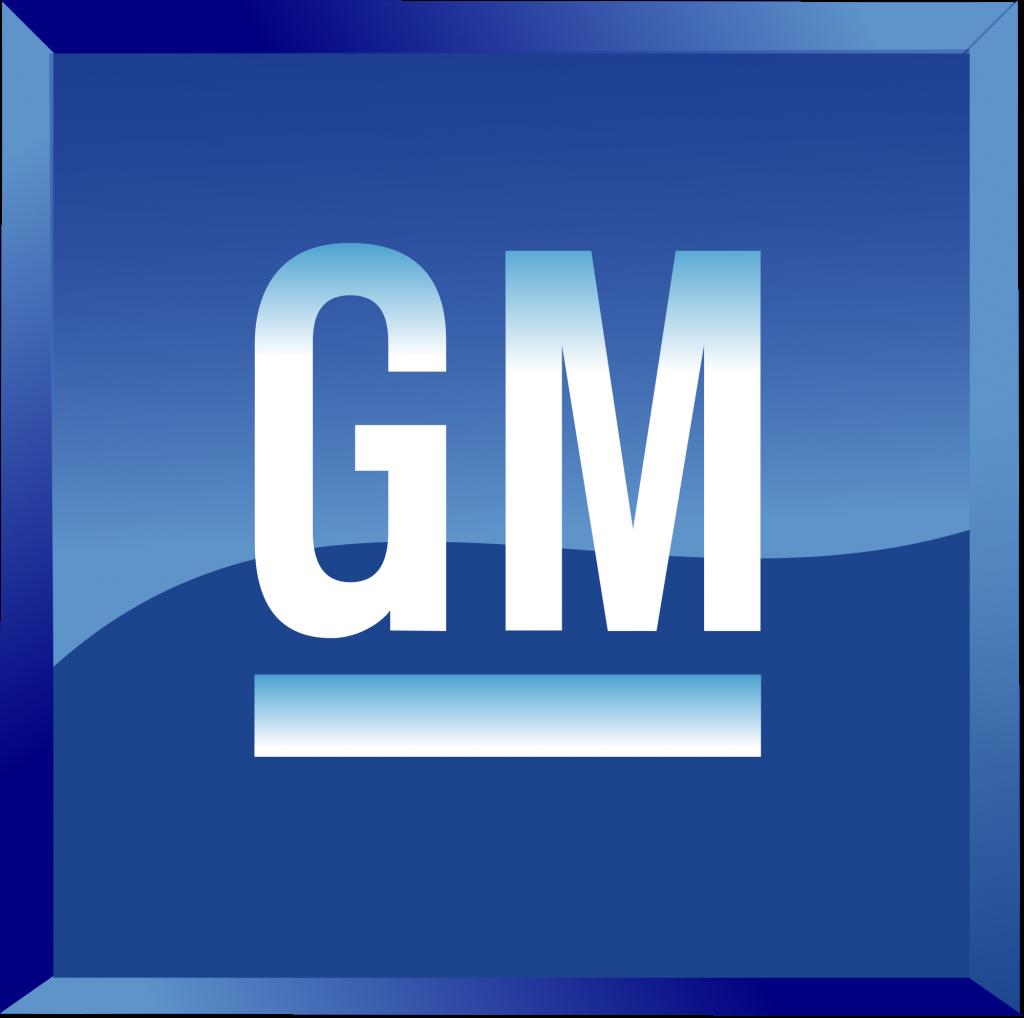 Эмблема Дженерал Моторс (Наст. время)