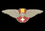 Логотип Hispano-Suiza