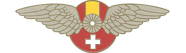 Эмблема Испано-Сюиза