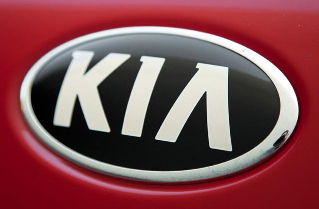 Значок Kia
