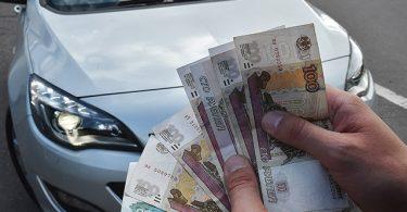 Как в срочном порядке продать автомобиль без документов?