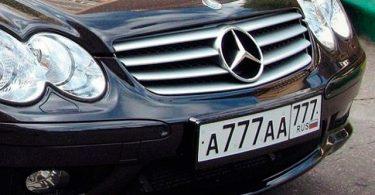Коды регионов на автомобильных номерах России