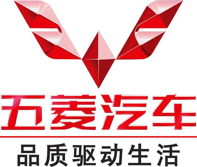 Эмблема Wuling