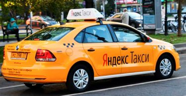 Какие преимущества получают водители «Яндекс.Такси» и как стать частью успешной команды?